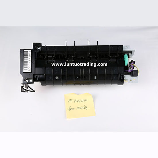 HP 2410/2420/2430 Fuser Assembly