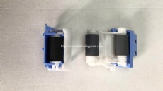 HP M607 608 609 631 632 633 Pick up roller and separation pad